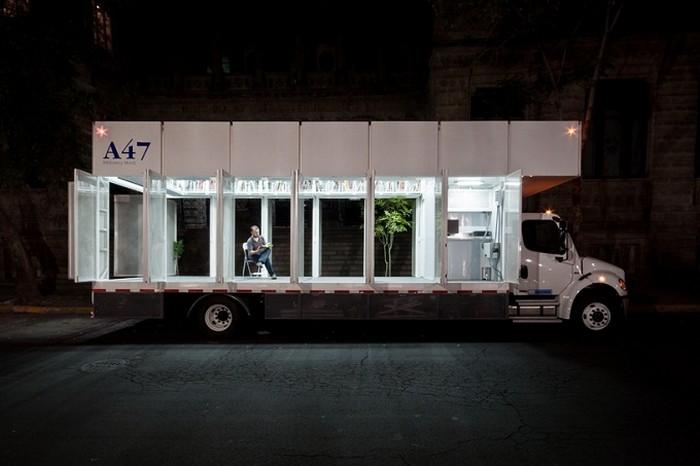 A47 – библиотека на колесах