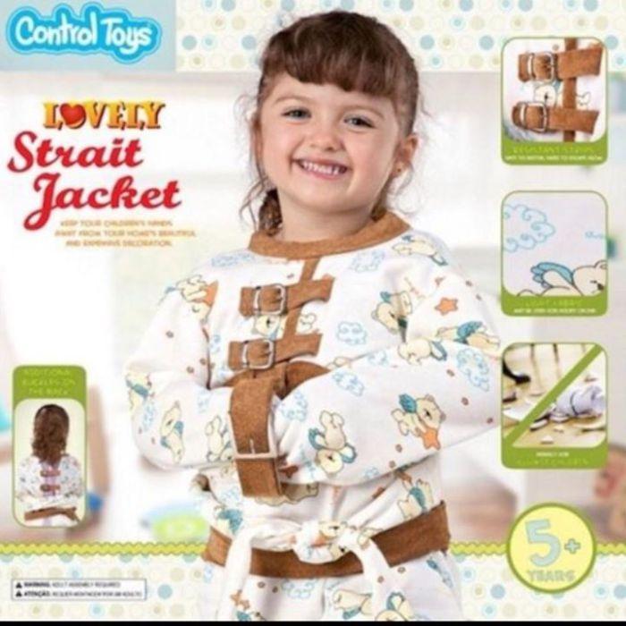 Смирительная рубашка для непослушных деток.