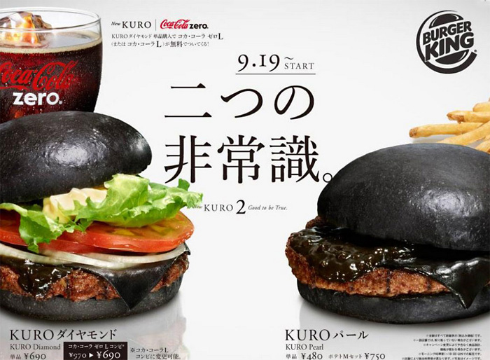 Сеть Бургер Кинг продает в Японии черные бургеры.