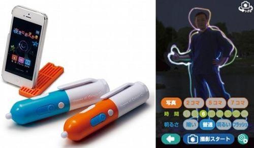 Цифровой маркер для рисования Yozora Oekaki для iPhone и iPad