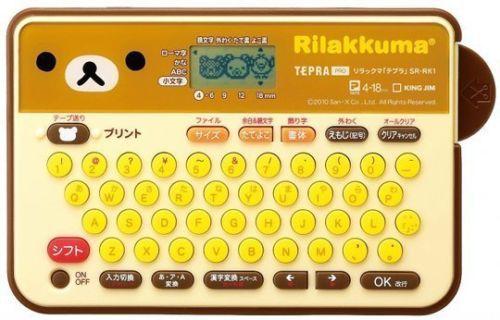 Принтер для печати стикеров Rilakkuma Label Writer