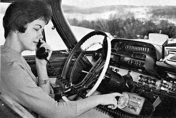Один из первых примеров интеграции мобильного телефона и смартфона