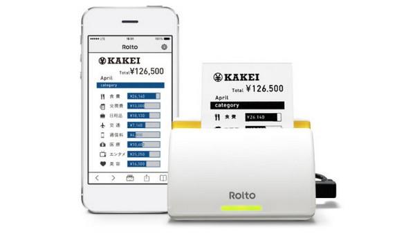 Принтер Rolto для распечатки изображения на экране смартфона